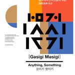 Gwangju Design Biennale Anything, Something