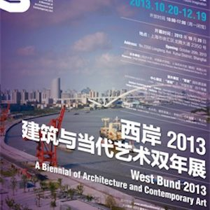 West Bund 2013: Biennial of Architecture and Contemporary Art