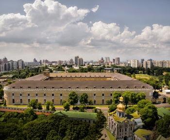 Second Kiev International Biennale  of Contemporary Art