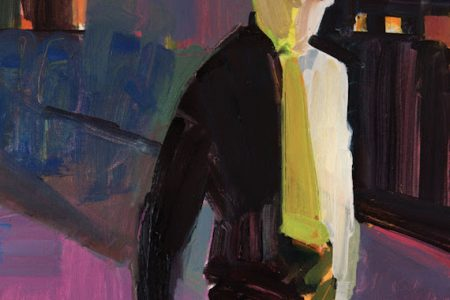 440 Gallery announce Real People I've Never Met an exhibition by Janet Pedersen